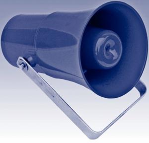 Взрывозащищенный звуковой оповещатель (громкоговоритель) серии DB4