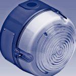 Взрывозащищенный световой оповещатель (мигающий) серии XB8
