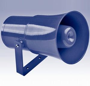 Взрывозащищенный звуковой оповещатель (тональный ревун) серии DB3