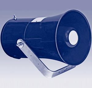 Взрывозащищенный звуковой оповещатель (громкоговоритель) серии DB10