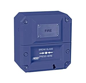 Взрывозащищенные пожарные сигнальные оповещатели серии BG и PB